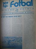 Dinamo Bucuresti - Chimia Rm. Valcea (5 octombrie 1986)