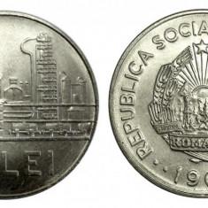 3 LEI 1966 UNC NEATINSE DIN FISIC - Moneda Romania, Nichel