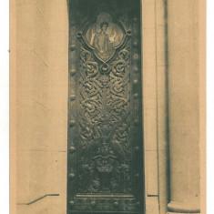 896 - Vrancea, MARASESTI, Usi Imparatesti - old postcard - unused - Carte Postala Moldova 1904-1918, Necirculata, Printata