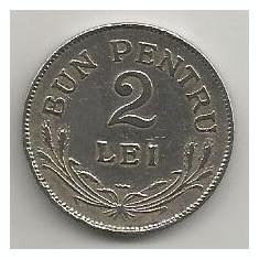 ROMANIA FERDINAND I 2 LEI 1924 POISSY [1] livrare in cartonas - Moneda Romania, Cupru-Nichel