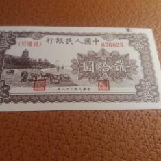OKAZIE COLECTIE BANCNOTE RARE CHINA 1948-1950, Asia