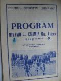 Dinamo Bucuresti - Chimia Rm. Valcea (12 august 1979)