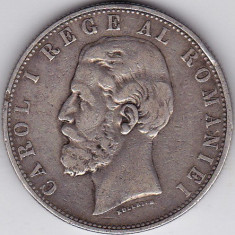Regele Carol I. 5 lei 1881 G de la REGE suplu argint - Moneda Romania, An: 1880