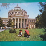 HOPCT 23511 BUCURESTI ATENEUL ROMAN -CIRCULATA