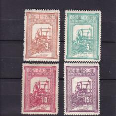 ROMANIA 1906, LP 58, TESATOAREA SERIE CU SARNIERA - Timbre Romania, Nestampilat