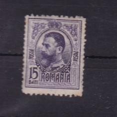 ROMANIA 1908, LP 66, CAROL I GRAVATE, VALOAREA 15 BANI VIOLET - Timbre Romania, Nestampilat