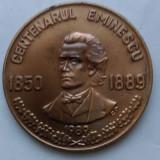 MEDALIE CENTENARUL EMINESCU - Medalii Romania