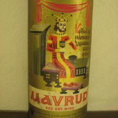 Vin MAURUD, (BULGARIARIA) recoltare 1970, cl 70 gr 12, 8 - Vinde Colectie, Aroma: Sec, Sortiment: Rosu, Zona: Europa