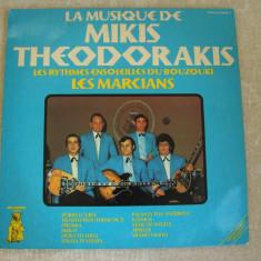 MIKIS THEODORAKIS - Les Marcians - LP Original France - Muzica Lautareasca, VINIL