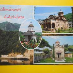 HOPCT 23540  CALIMANESTI CACIULATA /STAMPILOGRAFIE ! -JUD VALCEA  -CIRCULATA
