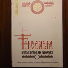 Filocalia sfintelor nevointe al desavarsirii, vol 1 (I) - D. Staniloae (2008) - Carti ortodoxe