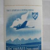 1945 LP 176 O S P POSTA AERIANA 9075-6 HARTIE GROASA - Timbre Romania, Nestampilat