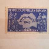 1948 LP 226 RECENSAMANTUL - Timbre Romania, Nestampilat