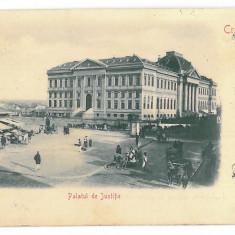 3590 - L i t h o, CRAIOVA, Justice Palace - old postcard - used - 1905 - Carte Postala Oltenia 1904-1918, Circulata, Printata