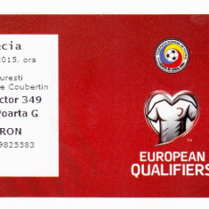 Bilet meci fotbal ROMANIA - GRECIA 07.09.2015