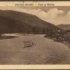 CPI (B7685) CARTE POSTALA - PIATRA NEAMT. PLUTA PE BISTRITA, Necirculata, Fotografie