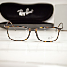 Rama de ochelari de vedere Ray Ban RB 7031 2301 animal print - Rama ochelari Ray Ban, Unisex, Patrate, Plastic, Rama intreaga, Fashion