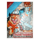 Tigrul monden - proza contemporana satirica
