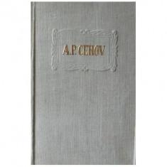 A. P. Cehov - Povestiri 1883-1884 (Opere, vol. II) - Carti Beletristica