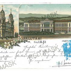 3603 - L i t h o, IASI, Railway Station - old postcard - used - 1897 - Carte Postala Moldova pana la 1904, Circulata, Printata