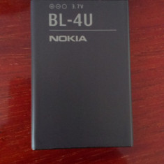 Acumulator Nokia206/301/500 cod BL-4U original