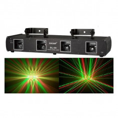 MEGA LASER DISCO CU 4 CAPETE, 2 ROSII+2 VERZI, 260mW TOTAL, DMX512, ACTIVARE SUNET. - Laser lumini club