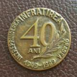 Jeton sau medalie Intreprinderea Înfrățirea Oradea 1949-1989