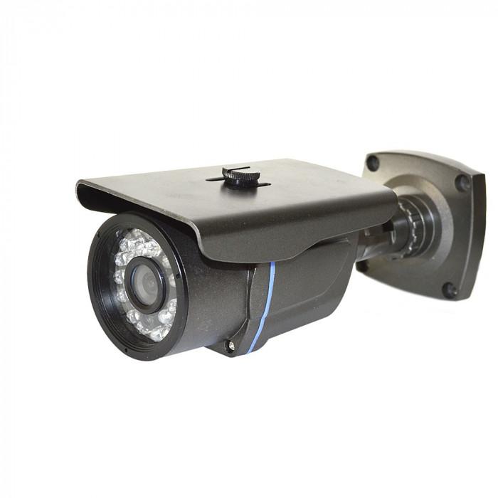 Resigilat : Camera supraveghere video PNI P2P cu IR si IP