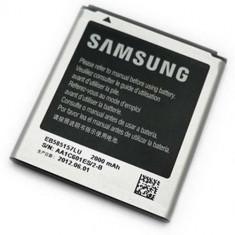 Acumulator Samsung I8530 Galaxy Beam EB585157LU