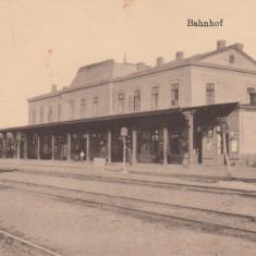 FOCSANI, GARA, CIRCULATA 1917 POSTA GERMANA FELDPOST - Carte Postala Moldova 1904-1918, Stare: Necirculata, Tip: Printata