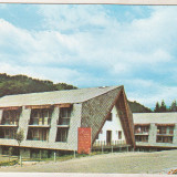 Bnk cp Voinesita ( Jud Valcea )- Vile - necirculata - marca fixa - Carte Postala Oltenia dupa 1918, Printata