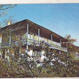 Bnk cp Manastirea Agapia - Casa memoriala Al Vlahuta - necirculata - Carte Postala Moldova dupa 1918, Printata