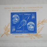 1963 LP 562-3 COSMONAUTICA - VOSTOK 5 SI 6 - COLITA - Timbre Romania, Nestampilat