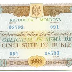 Moldova-500 ruble 1992-OBLIGATIA-Imprumutul de stat cu castig - Cambie si Cec