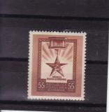 ROMANIA 1952  LP 324  MEDALIA SECERA SI CIOCANUL SERIE  MNH, Nestampilat