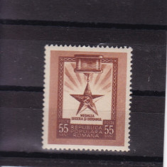 ROMANIA 1952, LP 324, MEDALIA SECERA SI CIOCANUL SERIE MNH LOT 0 RO - Timbre Romania, Nestampilat