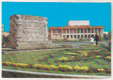 Bnk cp Targu Jiu - Casa de cultura - necirculata, Printata
