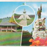 Bnk cp Jud Gorj - Vedere - necirculata - marca fixa - Carte Postala Oltenia dupa 1918, Printata