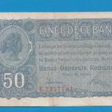 50 bani 1917 3 BGR - Bancnota romaneasca