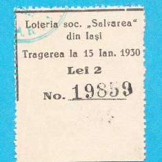 Bilet loto 2 lei 1930 Loteria soc. Salvarea din Iasi - Bilet Loterie Numismatica