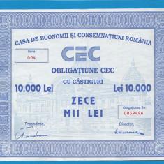 Bon 10000 lei Obligatiune CEC 1 - Bancnota romaneasca