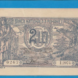 2 lei 1920 3 aUNC - Bancnota romaneasca