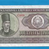 25 lei 1966 3 - Bancnota romaneasca