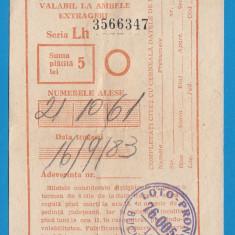 Bilet loto 5 lei 1983 - Bilet Loterie Numismatica