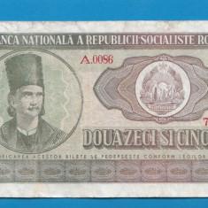 25 lei 1966 2