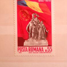 1970 LP 727 VICTORIA ASUPRA FASCISMULUI - Timbre Romania, Nestampilat