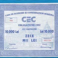 Bon 10000 lei Obligatiune CEC 2 - Bancnota romaneasca