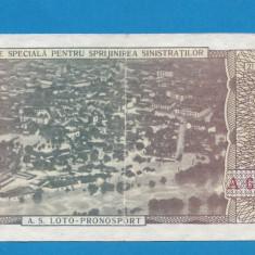 Bilet loto 5 lei 1970 Tragere pentru sprijinirea sinistratilor 5 - Bilet Loterie Numismatica
