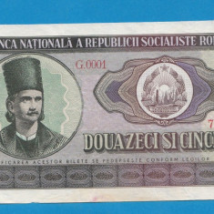 25 lei 1966 5 - Bancnota romaneasca