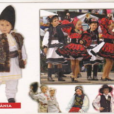 bnk cp Copii in costume populare - necirculata